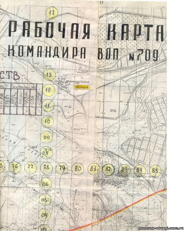 Легенда: карта принадлежала командиру взводного опорного пункта 709 ВОП-709